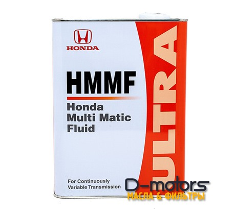 HONDA ULTRA HMMF (4л.)