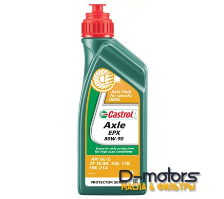 Трансмиссионное масло Castrol Axle Epx 80w-90 (1л.)