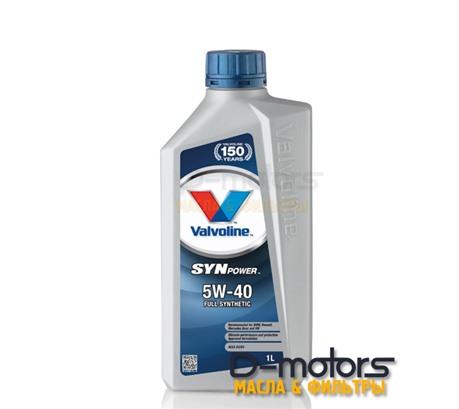 Моторное масло Valvoline Synpower  5W-40 (1л.)