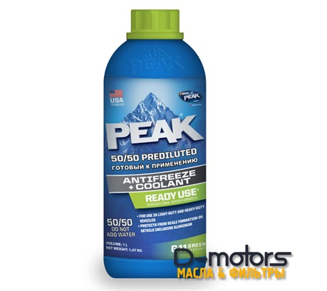 Охлаждающая жидкость Peak Ready Use 50/50 (1л)