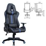 Кресло компьютерное Brabix GT Carbon GM-120 экокожа, черно-синее 531930