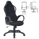 Кресло компьютерное Brabix Premium Force EX-516 ткань, черно-синее 531572