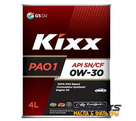 Моторное мало Kixx Pao1 0w-30 (4л)