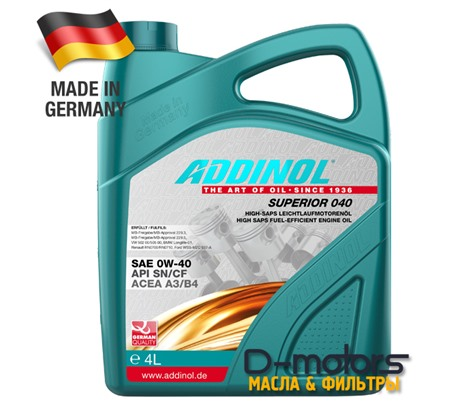 ADDINOL SUPERIOR 040 0W-40 (4л)