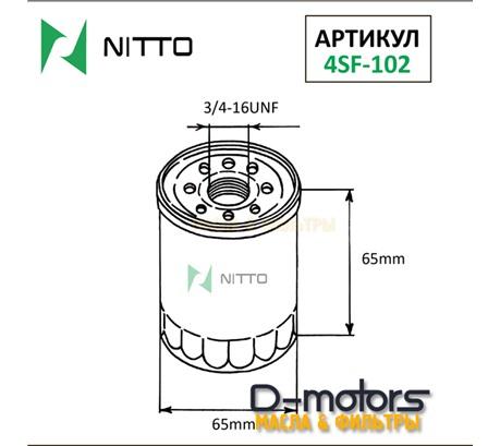 Фильтр масляный NITTO 4SF-102