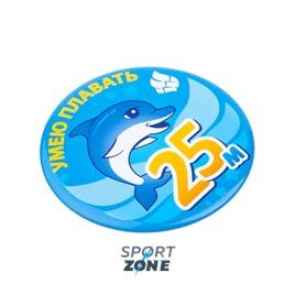 Can swim 25