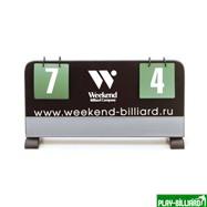 Weekend Комплект для турнира (табло) пул, интернет-магазин товаров для бильярда Play-billiard.ru. Фото 2