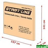 """Weekend Всепогодный стол для настольного тенниса """"Start Line Game Outdoor"""" (274 х 152.2 х 76 см) с сеткой, интернет-магазин товаров для бильярда Play-billiard.ru. Фото 2"""