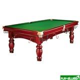 Бильярдный стол для русского бильярда «Refinement» 8 ф (4 ноги, махагон), интернет-магазин товаров для бильярда Play-billiard.ru