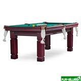 Weekend Бильярдный стол для русского бильярда «Texas» 7 ф (махагон) ЛДСП, интернет-магазин товаров для бильярда Play-billiard.ru
