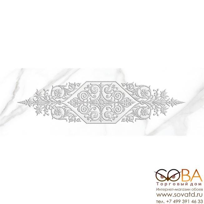 Декор Cassiopea  17-03-00-479-0 20х60 купить по лучшей цене в интернет магазине стильных обоев Сова ТД. Доставка по Москве, МО и всей России