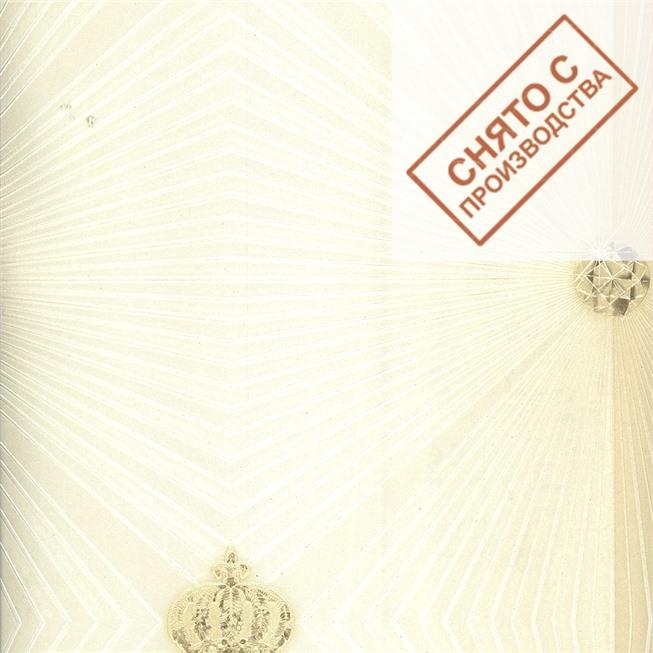 Обои Marburg 54401 Gloockler Deux купить по лучшей цене в интернет магазине стильных обоев Сова ТД. Доставка по Москве, МО и всей России