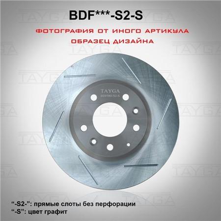 BDF092-S2-S - ЗАДНИЕ