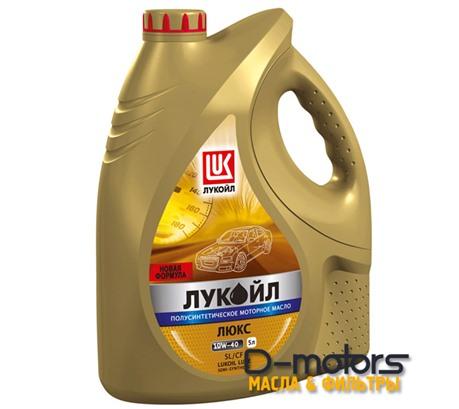 Моторное масло Лукойл Люкс 10W-40 SL/CF (5л.)