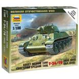 Сборная модель Звезда Средний советский танк Т-34/76 образца 1940 (1:100) 6101