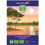 Папка для акварели А3 Brauberg 10 листов, 200 г/м2, тиснение Холст 125222