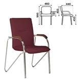 Кресло для посетителей Nowy Styl Samba кожзам, бордовое V-25