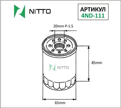 Фильтр масляный NITTO 4ND-111