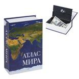 Сейф-книга Brauberg Атлас мира 55х115х180 мм 291051