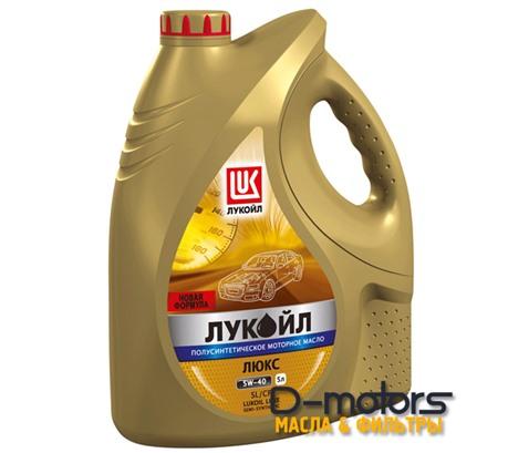 Моторное масло Лукойл Люкс 5W-40 SL/CF (5л.)