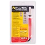 Набор для выжигания и пайки Brauberg 7 насадок 150620