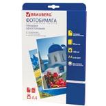 Фотобумага для струйной печати Brauberg А4, 140 г/м2, 50 листов, односторонняя глянцевая 362872