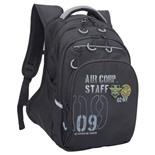 Рюкзак школьный ортопедический Grizly Десант 17 л RB-050-2/3 (229501)