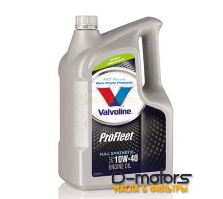 Моторное масло Valvoline Profleet 10W-40 (5л.)