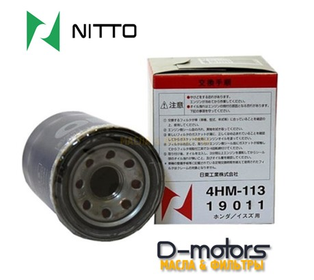 Фильтр масляный NITTO  4HM-113