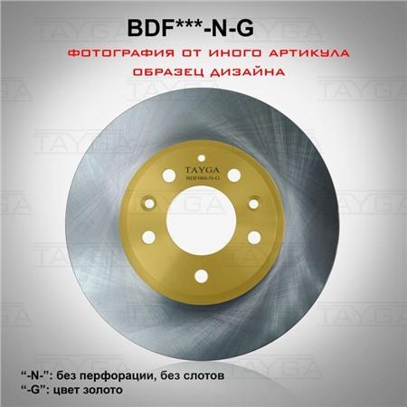 BDF060-N-G - ЗАДНИЕ