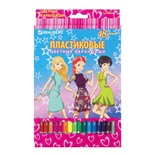 Карандаши цветные пластиковые Brauberg Pretty Girls 18 цветов 180580