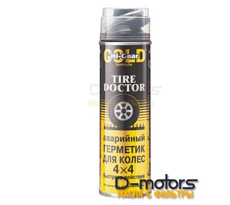 Аварийный герметик быстрого действия для ремонта колес HI-GEAR  tire doctor (453г)