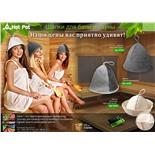 Шапка для бани Hot Pot Комби (войлок) 41160