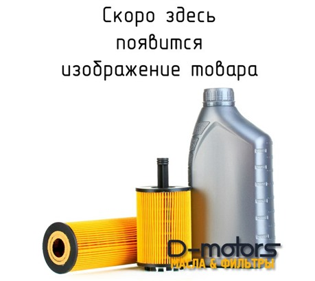 MOLY GREEN DL-1 5W30 (1л.)