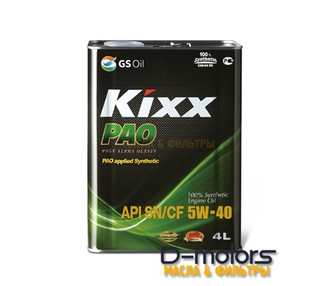 KIXX PAO 5W-40 (4л)