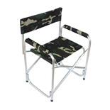 Кресло алюминиевое складное Следопыт PF-FOR-AKS01