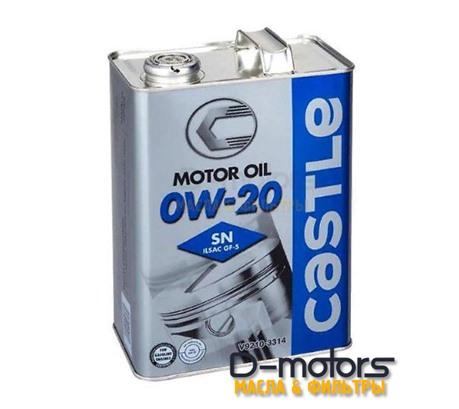 Моторное масло Castle SN 0W-20 GF-5 (4л.)