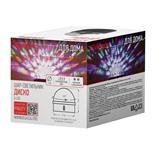 Колонка со светомузыкой Vegas Шар Диско 6 LED, d9 см на батарейках 55130