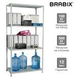 Стеллаж металлический Brabix MS-185/40/70-4 (S241BR354402)