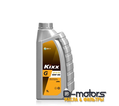 Моторное мало Kixx G 10w-40 (1л)