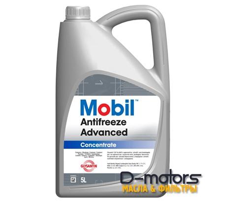 Охлаждающая жидкость Mobil Antifreeze Advanced Концентрат (5л.)